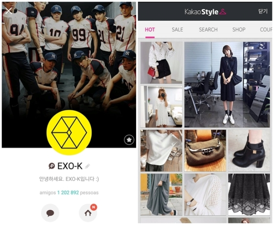 EXO-K nos contatos, só pra quem pode. KakaoStyle para inspirar o look do dia.
